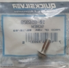 10-816928 Mercury Water Pump Hsg Screw