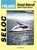Seloc marine repair manual polaris pwc