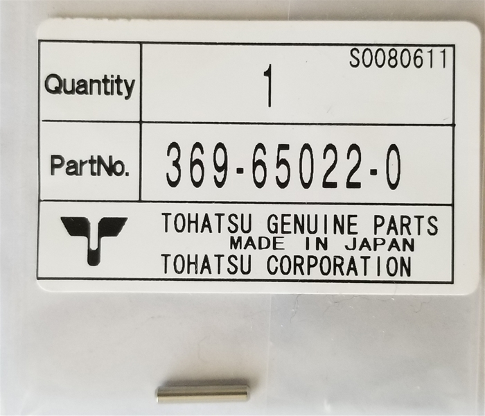 369650220M Key Impeller Nissan Tohatsu Outboards