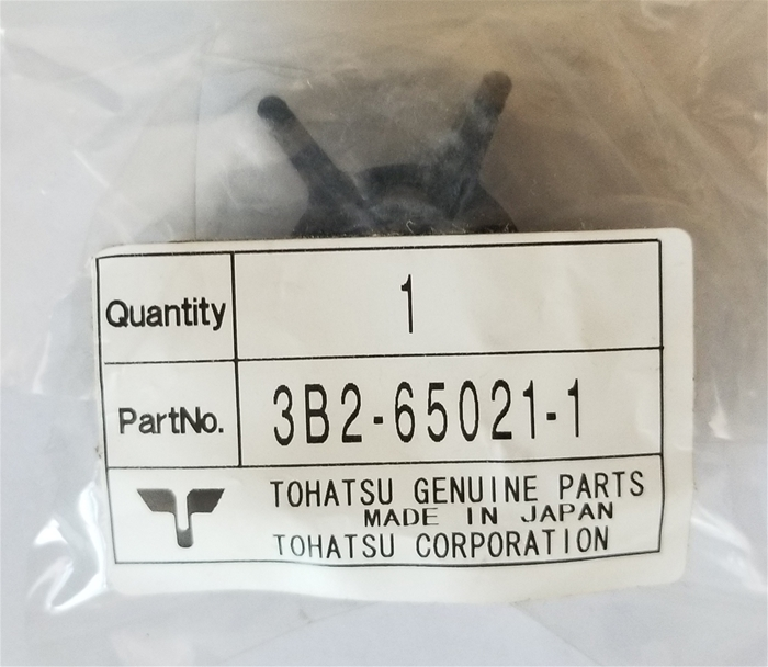 3B2650211M Impeller 8B & 9.8B Nissan Tohatsu Outboards