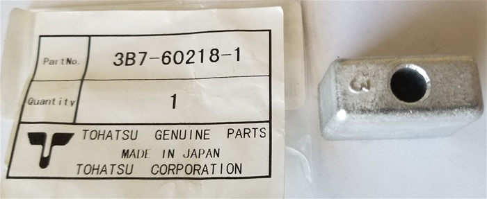 3B7602181M Anode Zinc Nissan Tohatsu Outboards